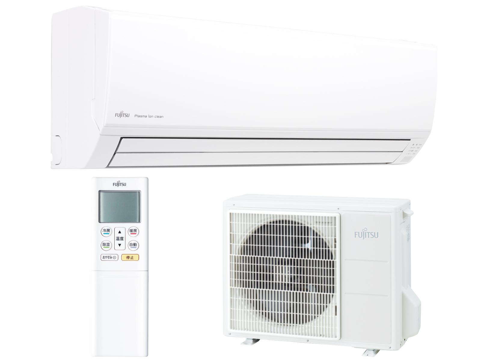 Fujitsu Asy Wall Mounted Air Conditoning System Capital